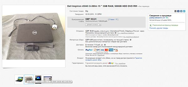 ноутбук ebay