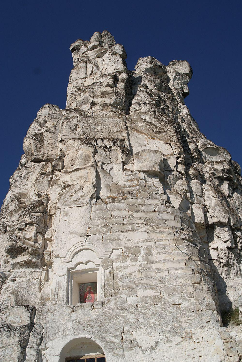 Дивногорье, монастырь